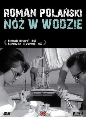 Фільм «Ніж у воді» (1962)