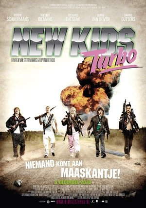 Фильм «Новые парни турбо» (2010)