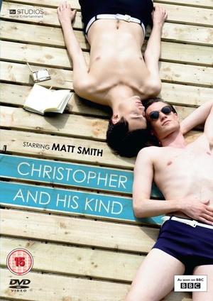 Фильм «Кристофер и ему подобные» (2011)