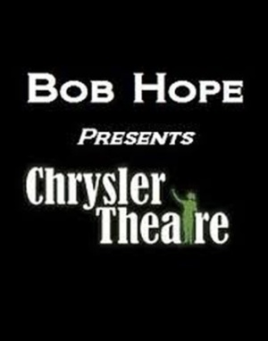 Серіал «Боб Хоуп представляет» (1963 – 1967)