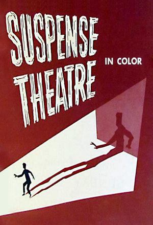 Серіал «Театр создателей саспенса» (1963 – 1965)