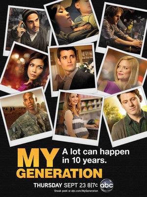 Сериал «Мое поколение» (2010)