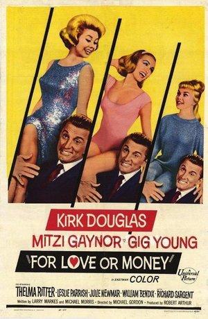 Фільм «За любов чи за гроші» (1963)
