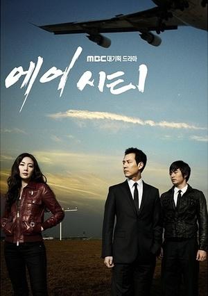 Серіал «Аэропорт» (2007)