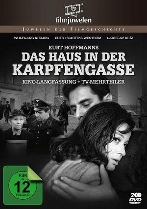 Фільм «Дом на Карповой улице» (1965)
