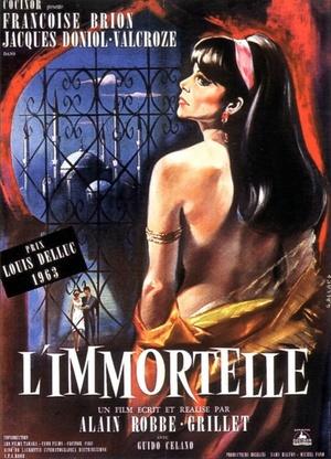Фильм «Бессмертная» (1963)
