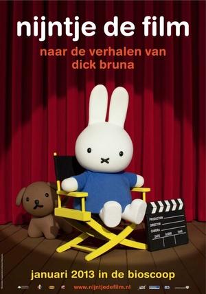 Мультфильм «Nijntje de film» (2013)