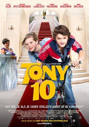 Фільм «Тоні 10» (2012)