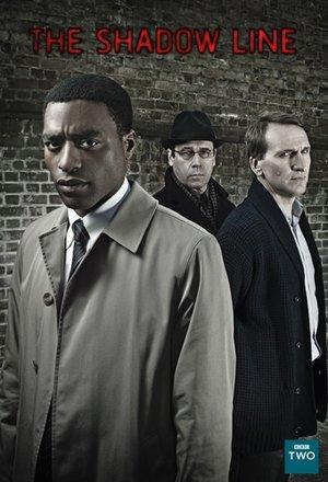 Сериал «Граница тени» (2011)