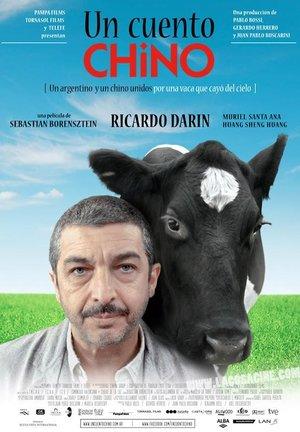 Фильм «Китайская сказка» (2011)
