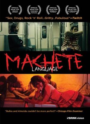 Фильм «El lenguaje de los machetes» (2011)
