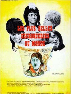 Фільм «Самые прекрасные мошенничества в мире» (1963)