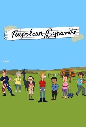 Сериал «Наполеон Динамит» (2012)