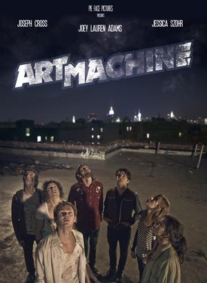 Фільм «Машина искусства» (2012)