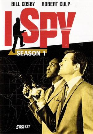 Серіал «Я – шпион» (1965 – 1968)