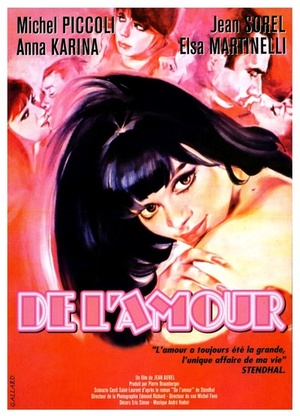 Фильм «По любви» (1964)