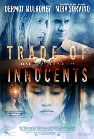 Фільм «Невинность на продажу» (2012)