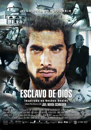Фильм «Раб божий» (2013)