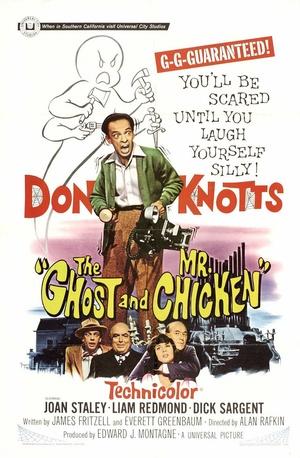 Фільм «Призрак и мистер Цыпленок» (1966)