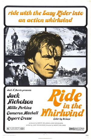 Фільм «Втеча в нікуди» (1965)