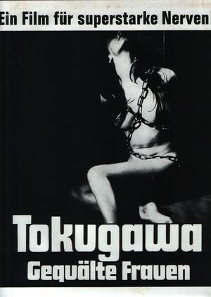 Фильм «Садизм сегуна: Радость пытки» (1968)