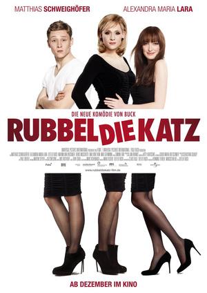 Фільм «Влюбленная женщина» (2011)
