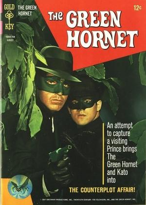 Сериал «Зеленый Шершень» (1966 – 1967)
