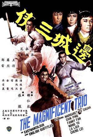 Фільм «Великолепное трио» (1966)