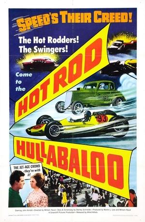 Фильм «Hot Rod Hullabaloo» (1966)