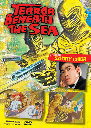Фильм «Ужас на морском дне» (1966)