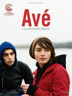 Фильм «Аве» (2011)