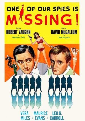 Фільм «Пропал один из наших шпионов» (1966)