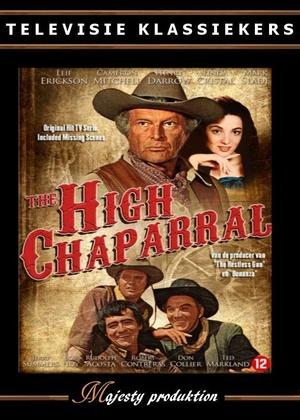 Сериал «Высокий кустарник» (1967 – 1971)