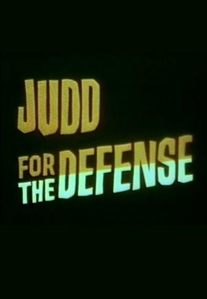 Серіал «Защитник Джадд» (1967 – 1969)