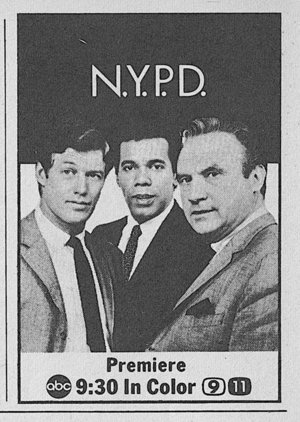 Серіал «Полиция Нью-Йорка» (1967 – 1969)