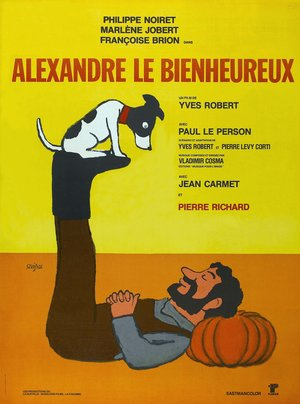 Фільм «Блаженний Олександр» (1967)