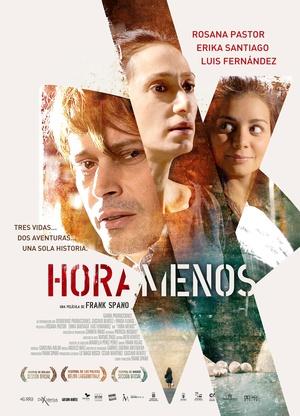 Фильм «Час назад» (2011)
