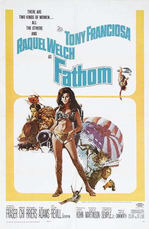 Фільм «Фантом» (1967)