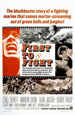 Фільм «Первый в бою» (1967)