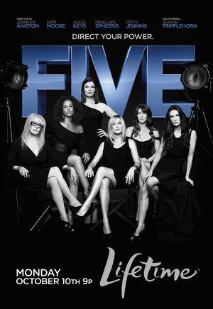 Фильм «Пять» (2011)