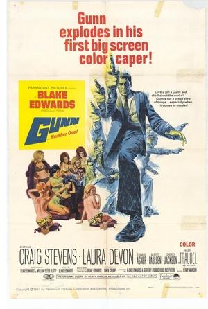 Фільм «Ганн» (1967)