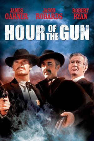 Фільм «Час оружия» (1967)