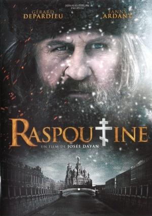 Фильм «Распутин» (2011)