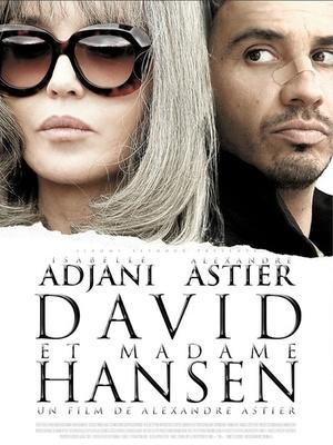 Фильм «Давид и мадам Ансен» (2012)