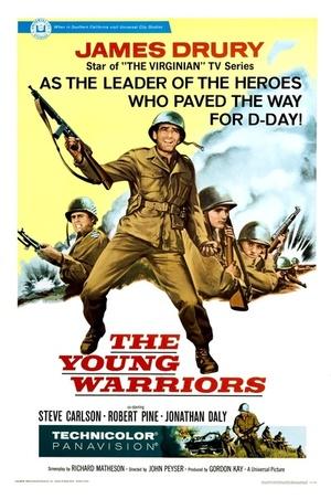 Фільм «Молодые воины» (1967)