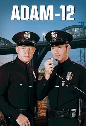 Серіал «Адам-12» (1968 – 1975)