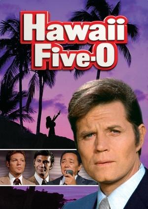 Серіал «Отдел 5-O» (1968 – 1980)
