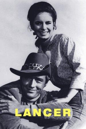 Серіал «Лансер» (1968 – 1970)
