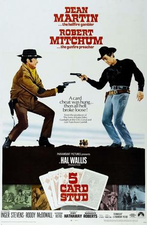 Фильм «Пятикарточный покер» (1968)