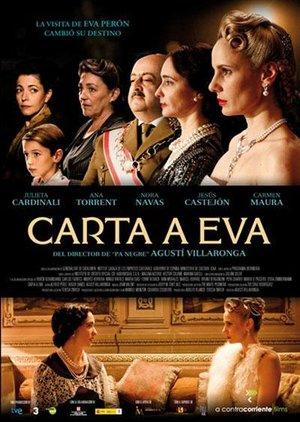 Серіал «Письмо для Эвиты» (2012)